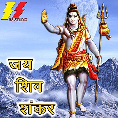 Amazon.com: Jai Bhole Shiv Sambhu: Kanhaiya Dube, Vijay