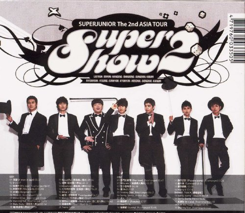 Super Junior - The 2nd Asia Tour Concert : Super Show 2 (2CD) (Taiwan Version)