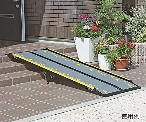 ランダルコーポレーション7-1520-08スマートスロープ適合段差63cm B07BD3GD15