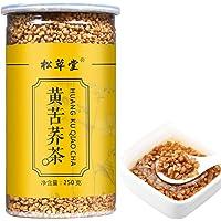250 g (0.55LB) Promoción Grado superior Té de trigo sarraceno dorado Té de hierbas China TASTY Buen té perfumado Té de…