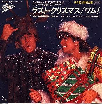 Wham!, GEORGE MICHAEL - Last Christmas (Japan 7\