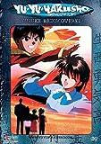 YU YU HAKUSHO V32-YUSUKE REDISCOVERED (DVD) (SEASON 4/T6)-NLA! YU YU HAKUSHO V32