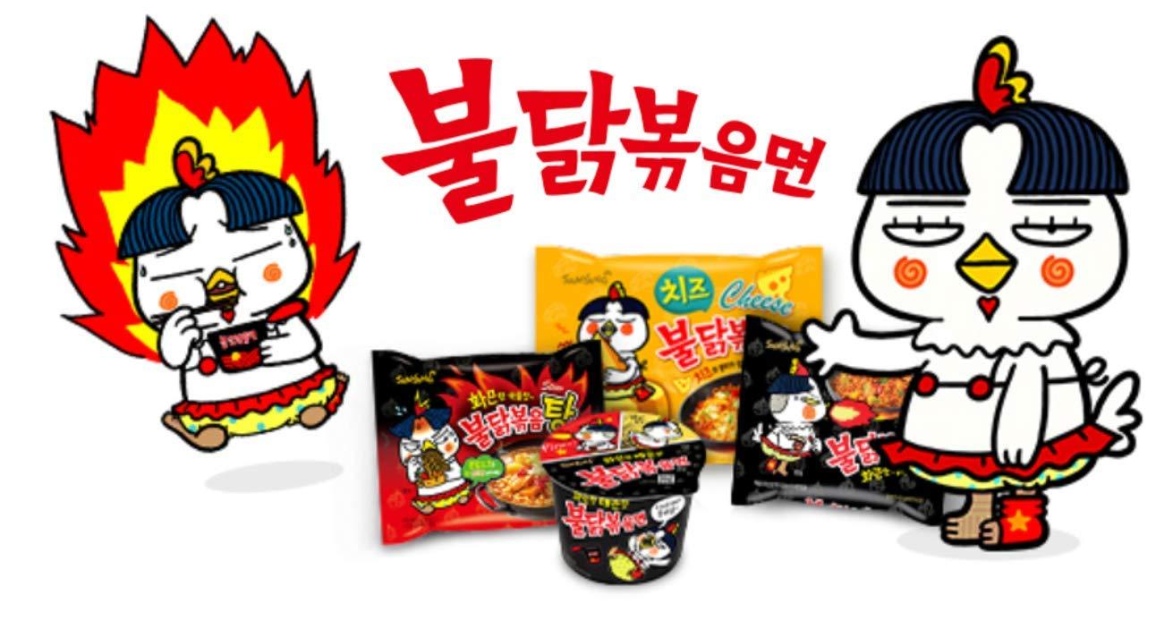 Samyang Instant Ramen Noodles, Halal Certified, Spicy Stir-Fried Chicken Flavor (Pack of 20) by Samyang (Image #4)