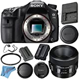 Sony Alpha a77 II DSLR Camera (Body Only) ILCA77M2 + Sony 50mm f/2.8 Macro Lens SAL50M28 + NP-FM500H Lithium Ion Battery + 55mm UV Filter + Fibercloth + Lens Capkeeper Bundle