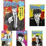 ドラゴン桜 コミック 全21巻完結セット (クーポンで+3%ポイント)