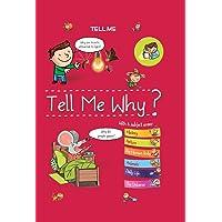 Tell Me Why? (Tell Me Books)