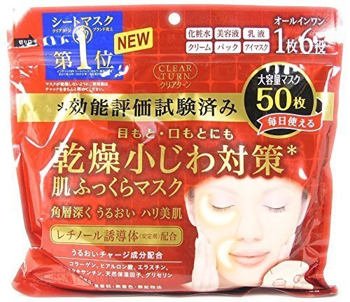 Kose Clear Turn 6-in1 Retinol Face Mask (50 sheet) Jumbo Pack - Japan Imported