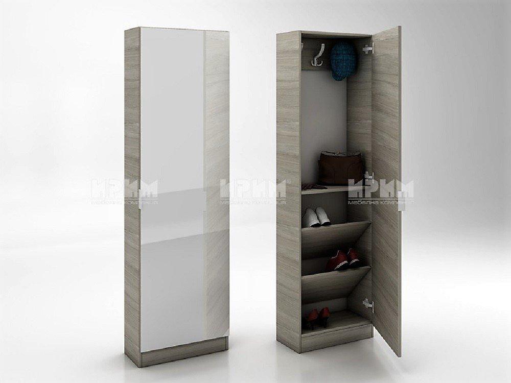 Gli Arredi di Maria Lia Mobile ingresso moderno con appendiabiti e scarpiera modello City 4034 Irim