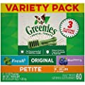 GREENIES 3-Flavor Variety Pack Dog Dental Chews Dog Treats by Greenies