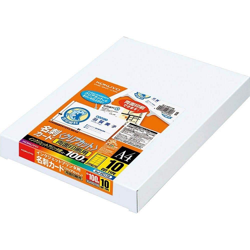 コクヨ インクジェット用 名刺カード クリアカット 両面印刷用 マット紙 A4 100枚 KJ-VC115 【まとめ買い3冊セット】   B07PNHBDLX