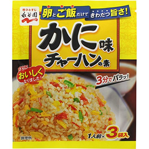 Amazon.com : Gomoku Chahun - Mix Flavored Japanese Stir