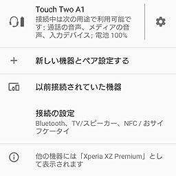 Amazon Co Jp 年bluetooth イヤホン 版 Tws Plusワイヤレスイヤホン 瞬時接続 Bluetooth イヤホン Ledディスプレイ 1時間連続駆動 Ipx7完全防水 Cvc8 0ノイズキャンセリング 完全ワイヤレスイヤホン 左右分離型 ワイヤレスイヤホン Bluetooth 低遅延 両耳通話