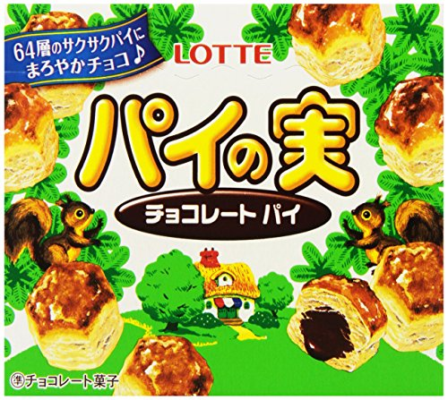 Price comparison product image Lotte Pie'no'mi Choco Box,  2.57-Ounce Boxes (Pack of 10)