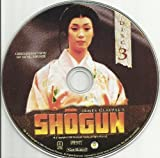 James Clavell's Shogun Disc 3 Replacement Disc!