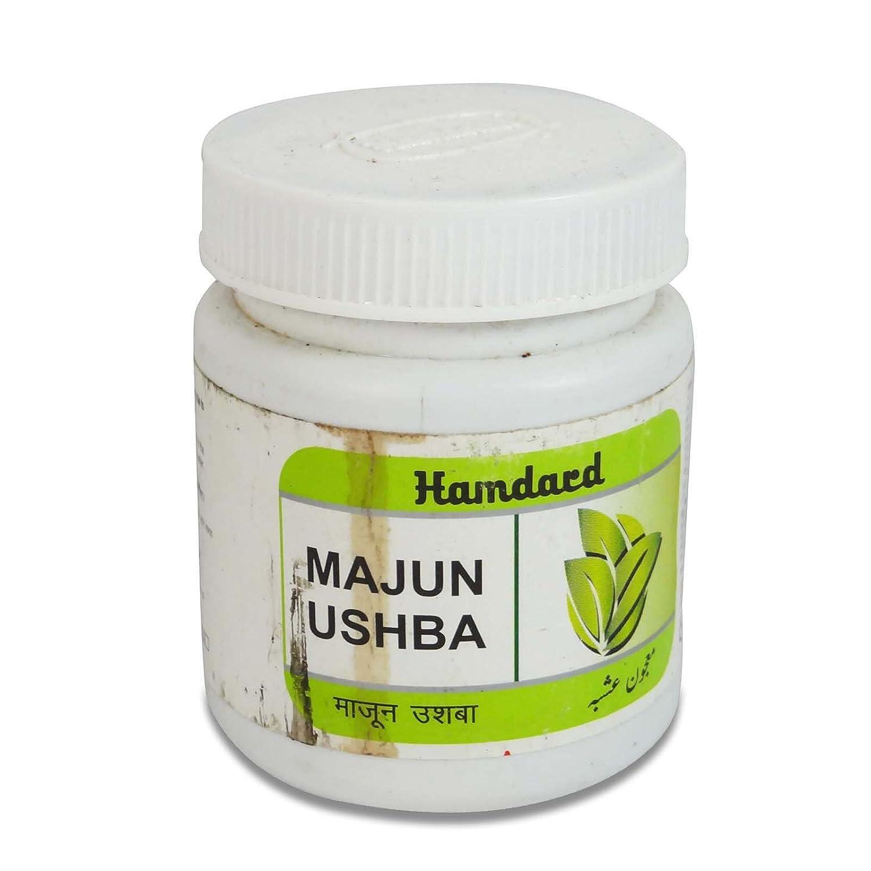 Amazon com: Hamdard Majun Ushba 125G: Health & Personal Care