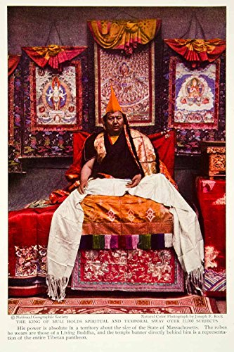 1931 Color Print King Muli Royalty Traditional Dress Costume Asia Monarch NGM8 - Original Color Print from PeriodPaper LLC-Collectible Original Print Archive