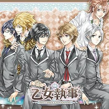 Junichi Suwabe, Masakazu Morita, Et Al ) Drama CD (Daisuke Namikawa