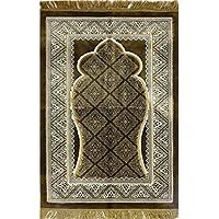 Muslim Janamaz Prayer Rug - Large Wide Plush Velvet Brown 31 x 47in
