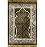 Muslim Janamaz Prayer Rug - Large Wide Plush Velvet Brown 31 x 47in