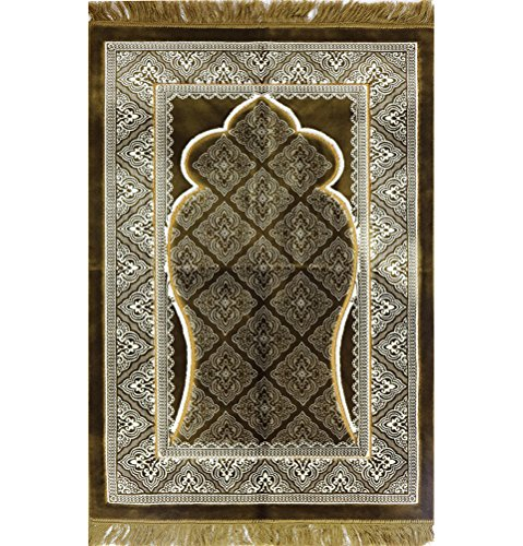 Muslim Janamaz Prayer Rug - Large Wide Plush Velvet Brown 31 x 47in by Modefa
