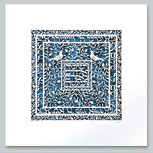 DavidFisherArt Blessing for the Baby Son - Yesimcha Elokim + Priestly Blessing Papercut, Birkat Kohanim, wall hanging, Judaica art, Ready for framing. Signed by the artist David Fisher by DavidFisherArt