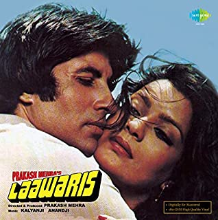 Buy Record Don Zanjeer Online At Low Prices In India Amazon