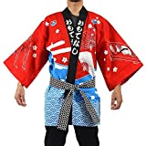 Festival Hanten Happi Coat (With an Obi Belt)Size L,Red Mt.Fuji Pattern(With an Obi Belt)