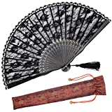 OMyTea ''Sexy Lace'' 8.66''(22cm) Women Hand Held Folding Fans with Bamboo Frame - With a Fabric Sleeve for Protection for Gifts - Chinese / Japanese Vintage Retro Style (Black)