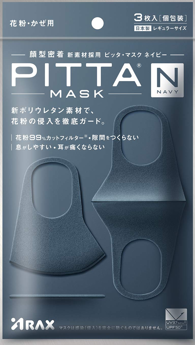 Pitta Mask Facial Masks 3pcs from Japan, Navy