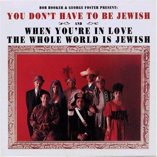You Don't Have To Be Jewish When You'Re In Love by JMG / Jewish Music