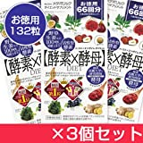 Metabolic JAPAN East enzyme diet (enzyme × yeast) value pack 132 tablets × 3 pieces [metabolic]