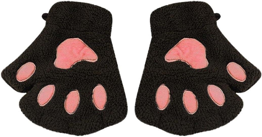 LNGRY Toddler Girl Cute Cartoon Cat Fingerless Hand Winter Warmer Gloves Mitten
