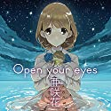 亜咲花 / Open your eyes[DVD付] ~TVアニメ「Occultic;Nine-オカルティック・ナイン-」エンディングテーマの商品画像