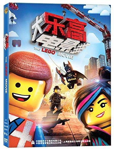 The Lego Movie (Mandarin Chinese Edition) (Lego Wreck It Ralph)