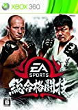EA Sports MMA [Japan Import]