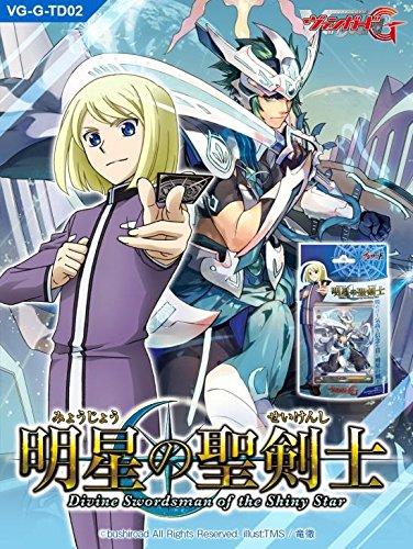 card-fight-vanguard-g-trial-deck-vg-g-td02-myojo-of-st-swordsman