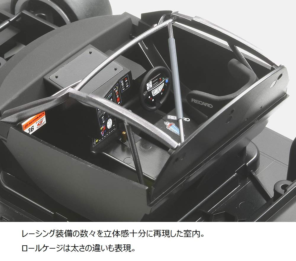 T2m Tamiya 24293 Model Car For Self-assembly Open Interface Tom S 1:24 Scal