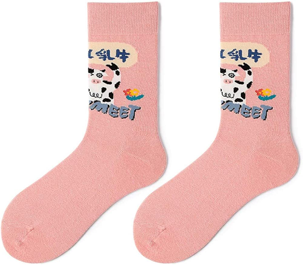 Women Ladies Funny Letter Printed Cotton Soft Socks Slipper Casual Cupcake Gift