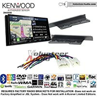 Volunteer Audio Kenwood Excelon DNX994S Double Din Radio Install Kit with GPS Navigation Apple CarPlay Android Auto Fits 2003-2009 Toyota 4Runner, 2003-2006 Tundra (Without JBL system)