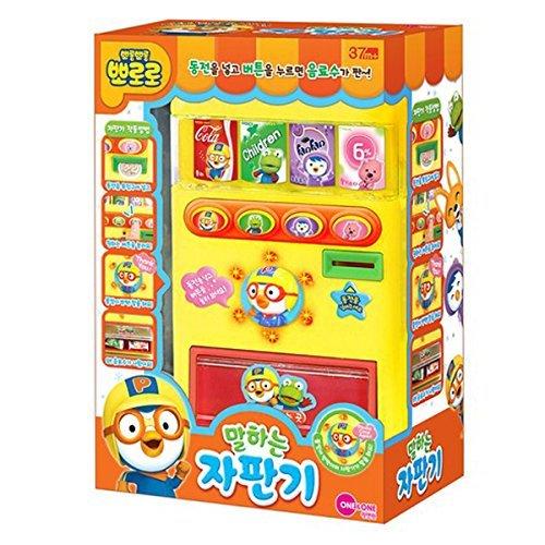 Pororo Talking Beverage Vending Machine Toy Children's Gift