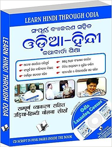 rapidex english hindi speaking course free download pdfgolkes