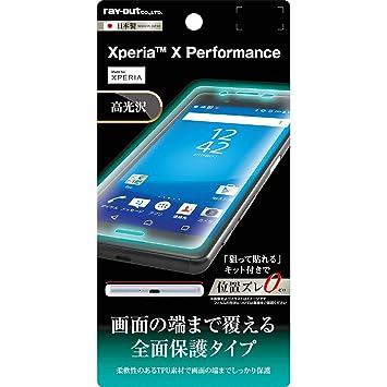 4df665b03f Amazon   レイ・アウト Xperia X Performance フィルム 液晶保護 TPU ...