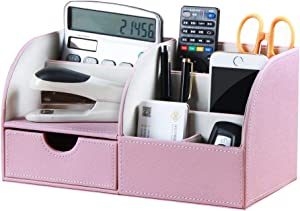 BLIENCE Leather Office Desktop Organizer with Drawer,Pen/Pencil Holder,Mail/Bill Sorter,Dorm Room Essentials,Desk Accessories/Office Supplies/Stationery/Business Card/Remote Control Storage Box