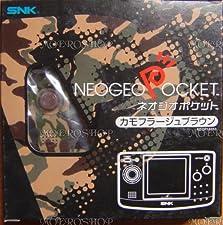 NeoGeo Pocket - Console - Camouflage Brown