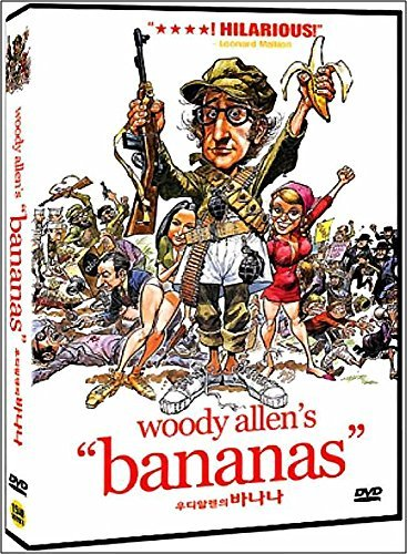 Bananas, Region Free DVD (1971, Region 1,2,3,4,5,6 Compatible) by Woody Allen