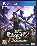 PS4 Musou Orochi 2 Ultimate Asian Version Chinese Subtitle Japanese Voice