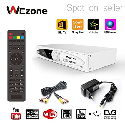 Wezone 8007 DVB-S2 Set Top Box Free to Air Satellite TV Receiver 1080 HD  Support PVR,Playback,Internet from Mobile, SIM GPRS,Dongle