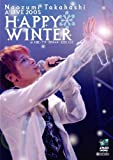 Naozumi Takahashi A'LIVE2005「HAPPY WINTER」at大阪シアターBRAVA!2005.12.6 [DVD]