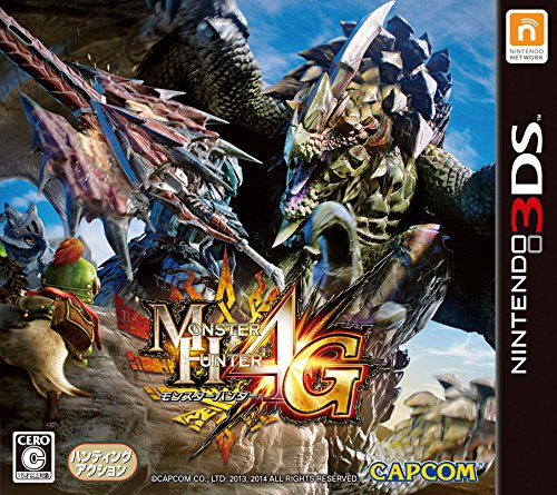 Monster Hunter 4G [Japan Import]