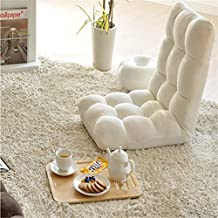 Adjustable Floor Chair Sofa Recliner Lounge Home Essential / lovers Folding Sofa a Lazy Man Sofa (White)